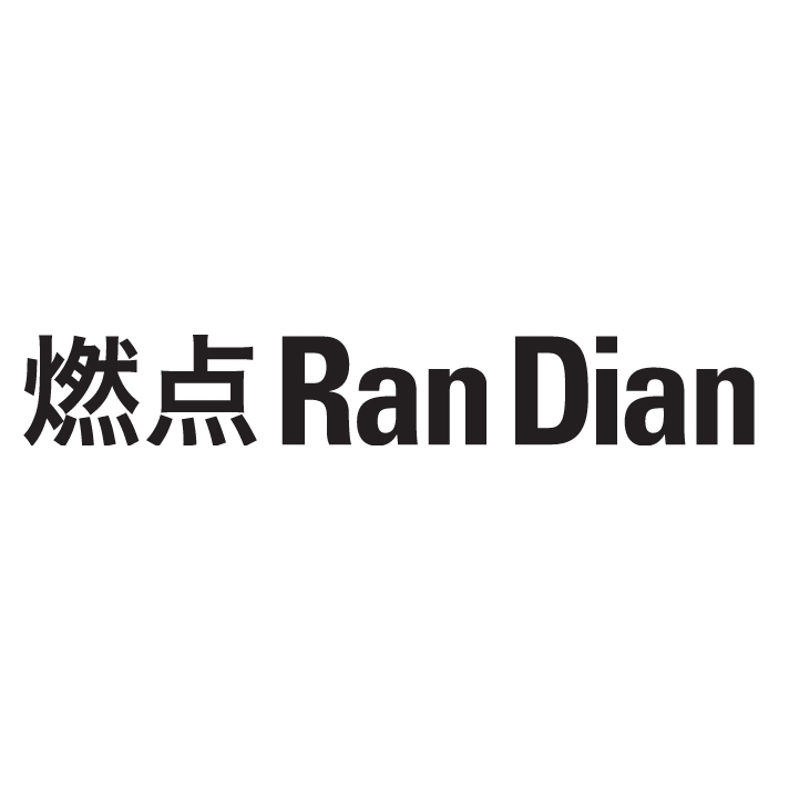 Ran Dian Logo.jpg
