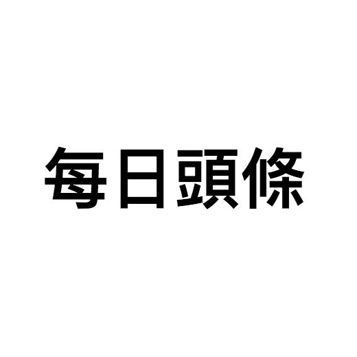 KK News logo.jpg