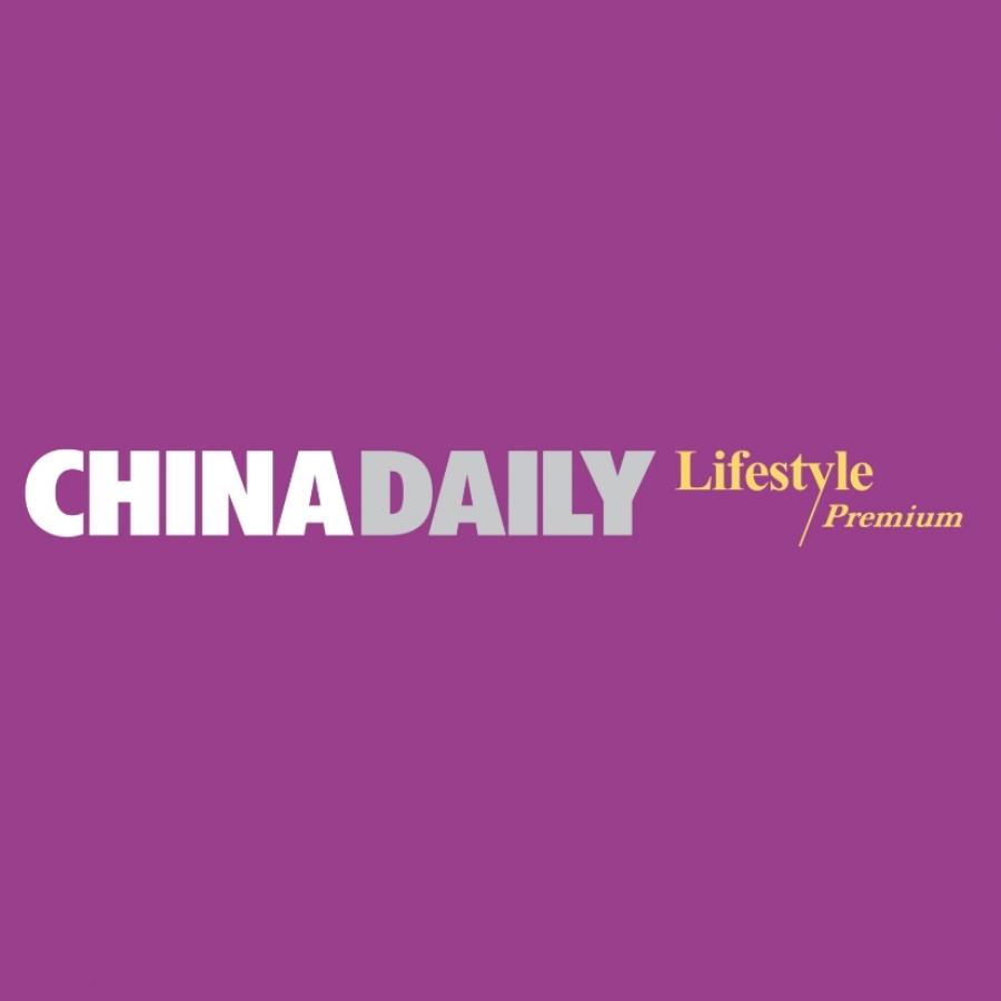 China Daily Lifestyle logo.jpg
