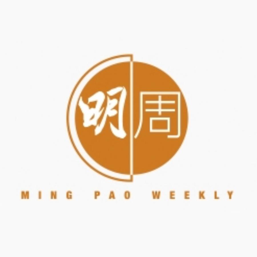 mingpao weekly logo.jpg