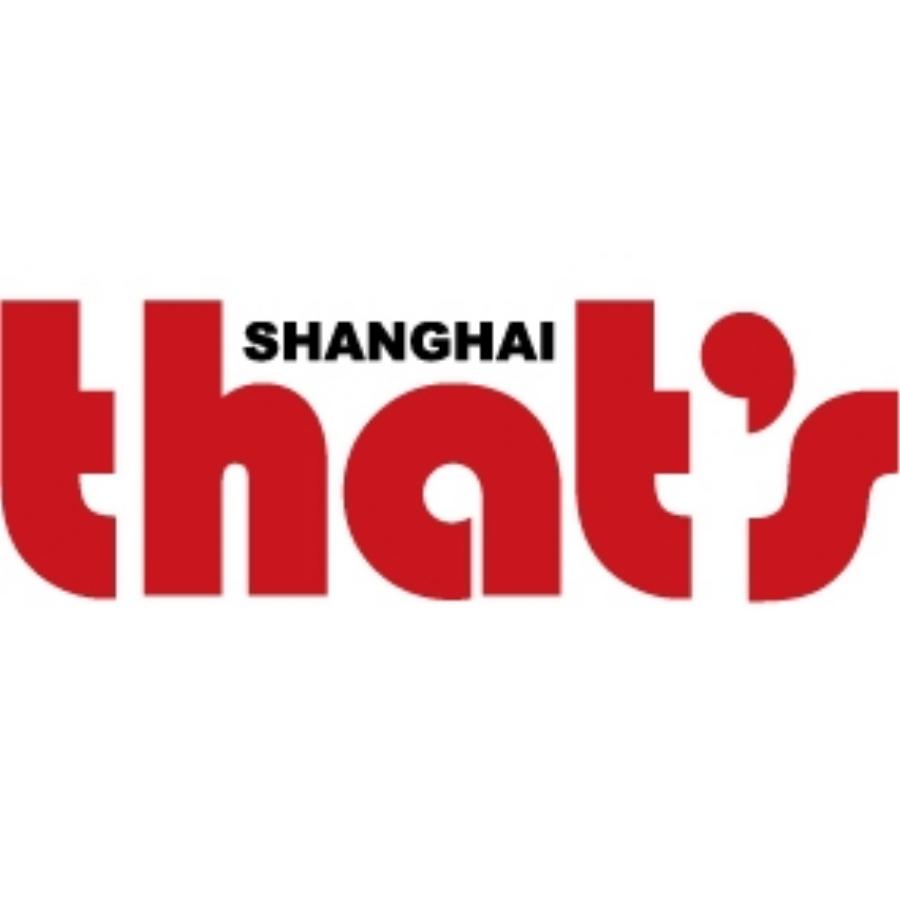 thats-shanghai-logo.jpg