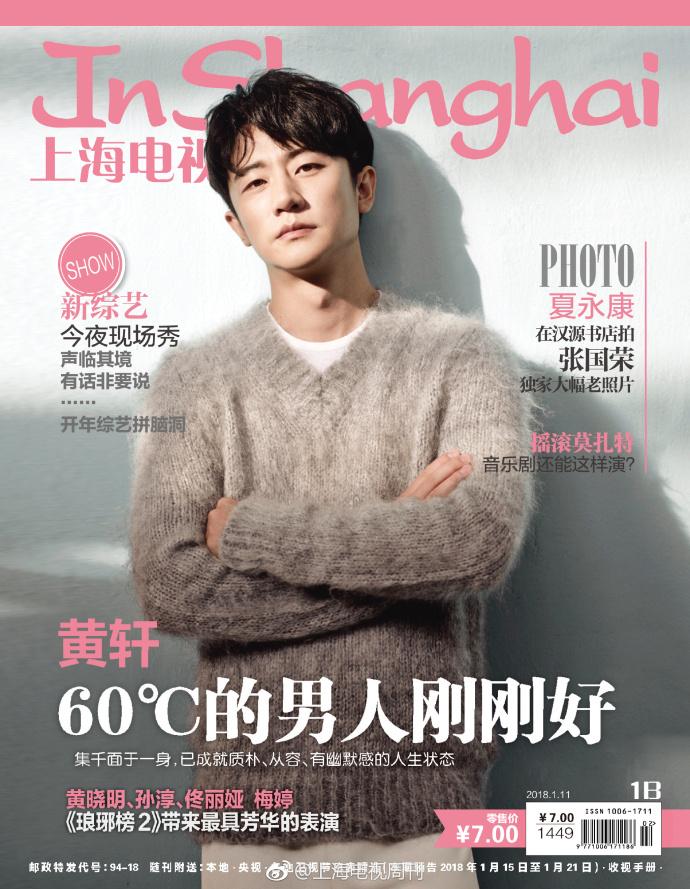 In Shanghai_WingShya_Cover.jpg