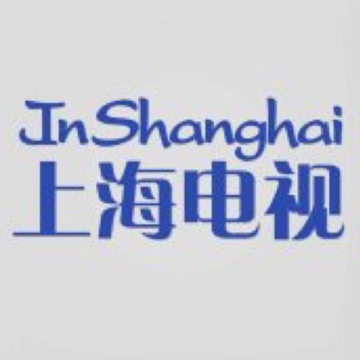 In shanghai logo.jpg