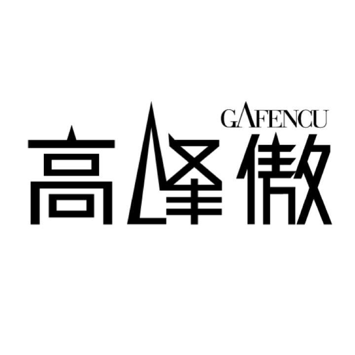 Gafencu Chi Logo.jpg