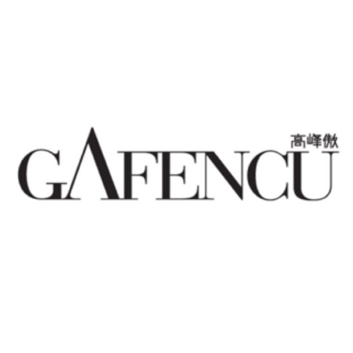 Gafencu Logo.jpg
