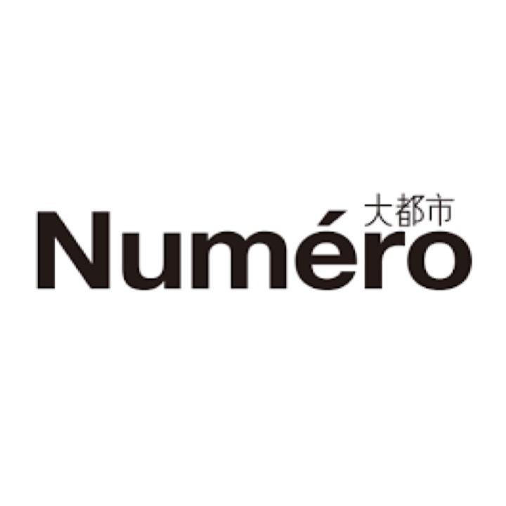 numero Logo.jpg