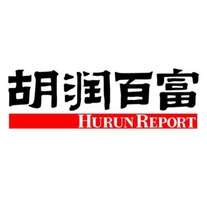Hurun Report Logo.jpg