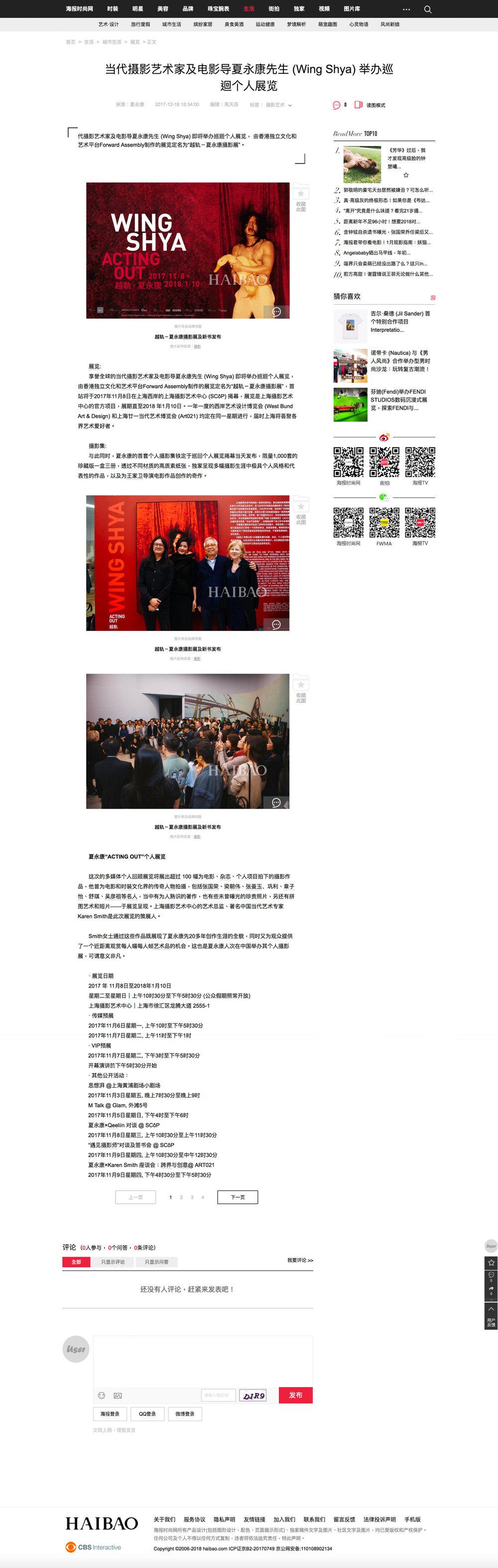 Haibao.jpg