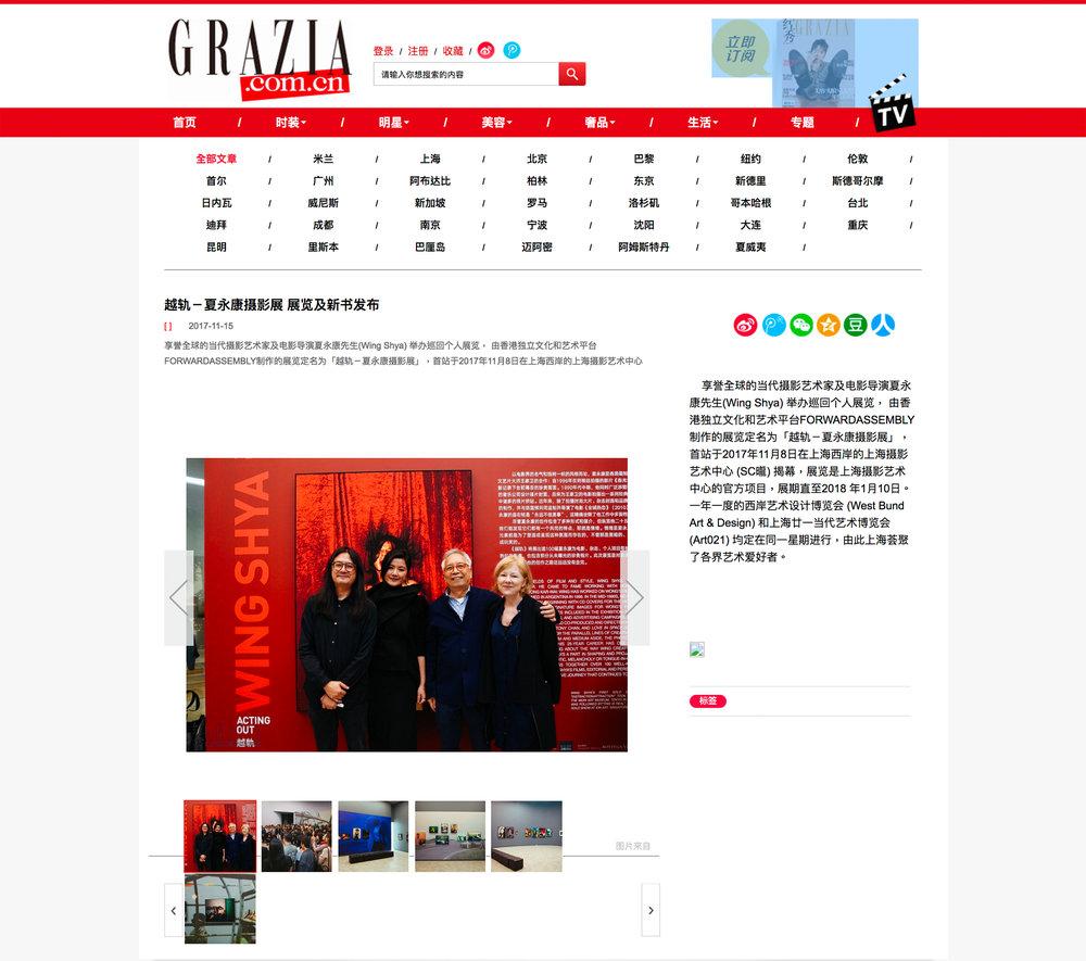Grazia.com.cn.jpg