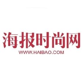 Haibao.com.jpg
