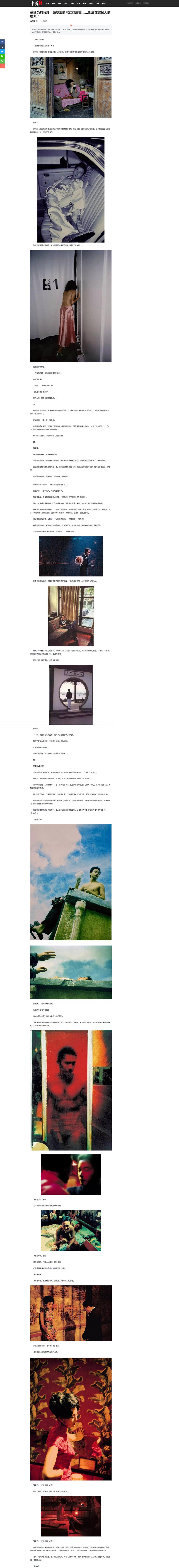 Xcnnews p1.jpg
