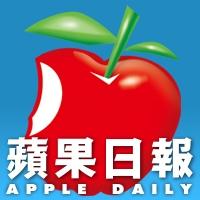 apple daily logo.jpg