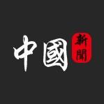 xcnn logo.jpg