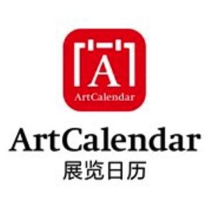 ART CALENDAR.jpg