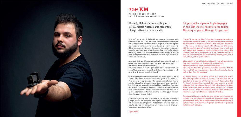 """Pubblicazione nel volume """"Lazio Creativo 2017, 100 Storie di Creatività"""""""
