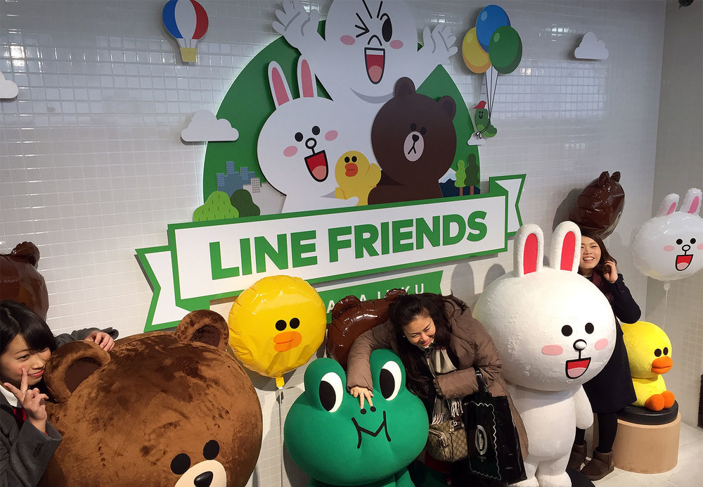 A Line Store In Japan (Photo: Fast Company)