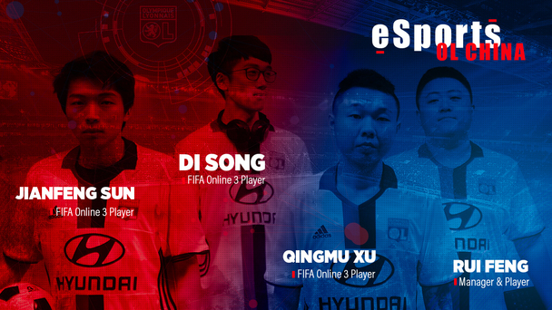 OL's 4 Chinese FIFA Athletes (Photo: Olympique Lyonnais)