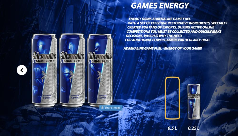 Adrenaline Rush Gamer Branded Drink (Photo: Adrenaline Rush)