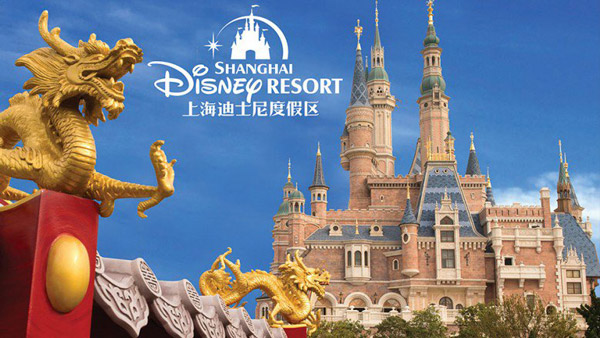 Disney Shanghai (Photo: Disney)