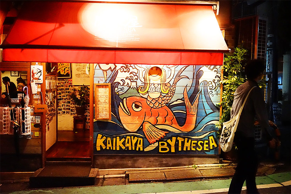 tokyo food guide best izakaya