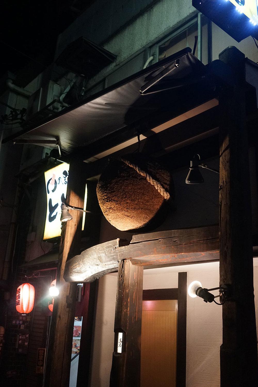 best izakaya in tokyo guide