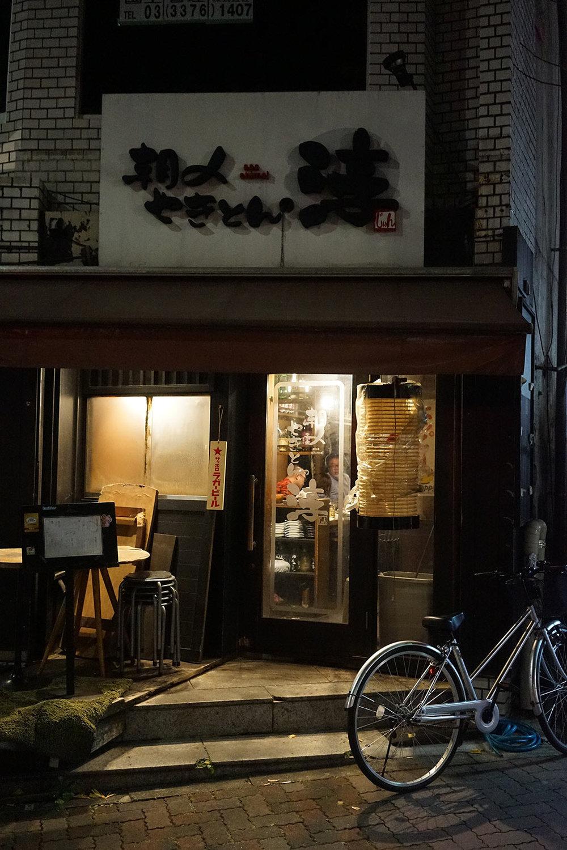 tokyo best izakaya