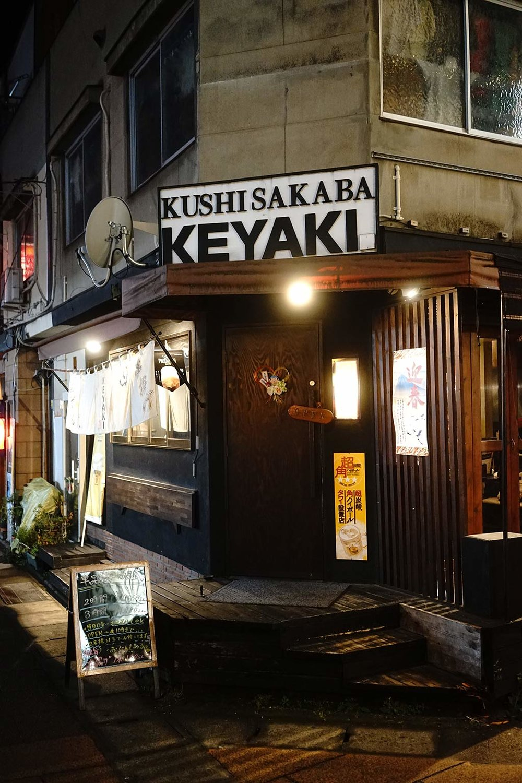 best_food_nagano.jpg