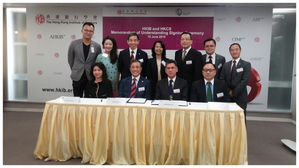 HKIB and HKCS MoU Signing Ceremony