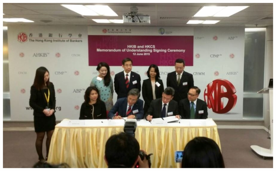Dr. Patrick Fung and Mr. Michael Leung was signing the MoU