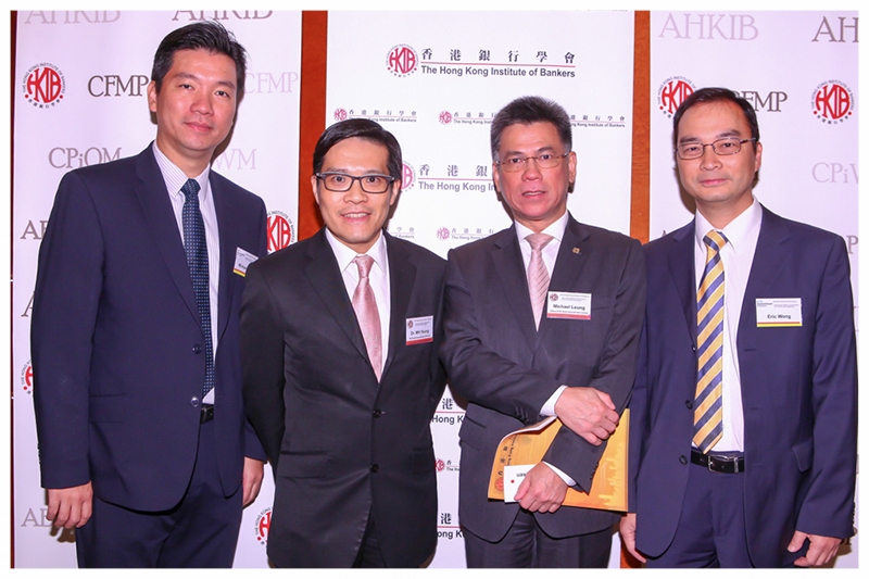 Mr. Michael Leung (2nd right)