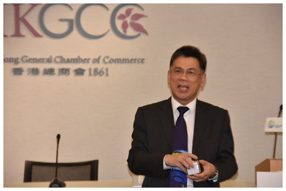 Mr. Michael Leung, President of HKCS, delivered an opening remarks.