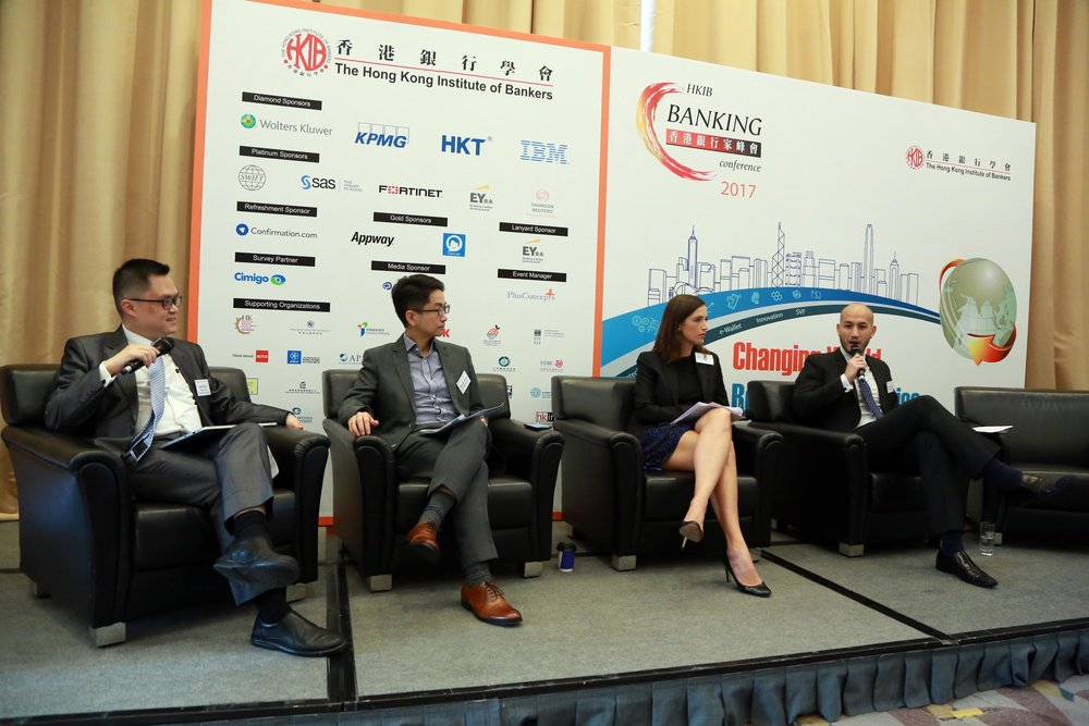 "Panel Discussion: ""FinTech Best Practices and Talent Development"""
