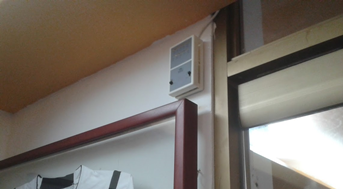 Aire Acondicionado 2.png
