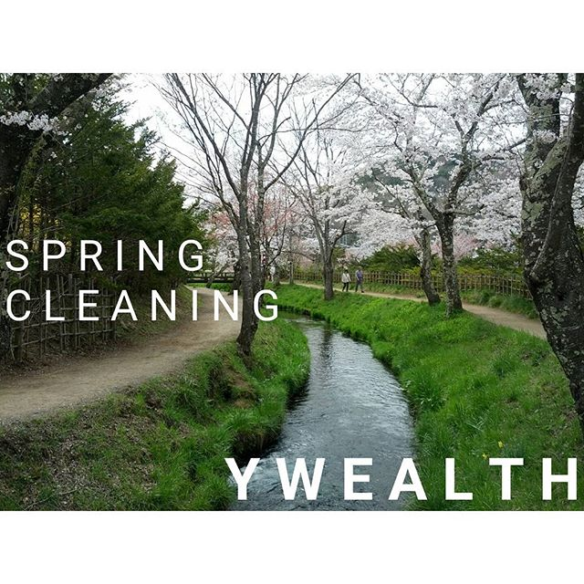 Level 24 - Spring Cleaning Trying to figure out how to clean out your house of unused things? Find out a few different ways here!  Visit ywealth.ca for the full article!  #personalfinance #financialfreedom #wealthbuilding #money#invest#savingmoney#cash#savings #goals#earlyretirement#financialgoals#ywealth #spring #cleaning #used #summer #thrift #thriftshop