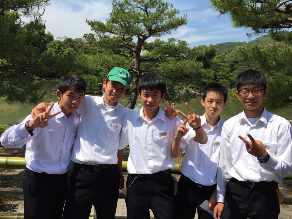 Japan hat.jpg