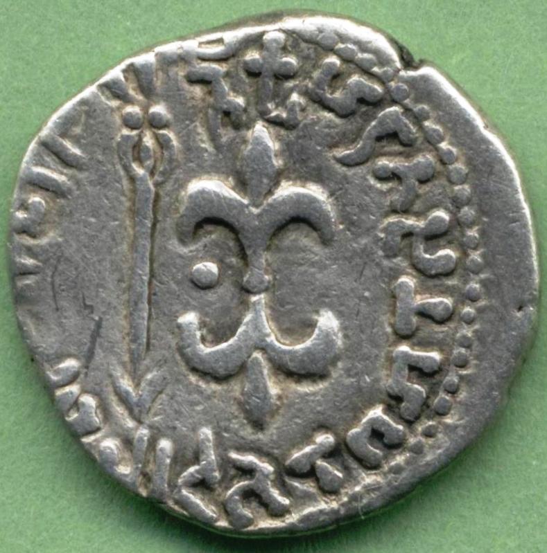Nahapana coin with Fleur de lis symbol.jpg