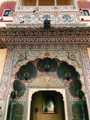Jaipur City Palace- Peacock Gate