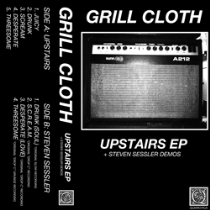 52013Grill-Cloth.jpg
