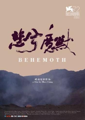 Behemoth.jpg