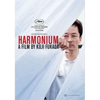 Harmonium.jpeg