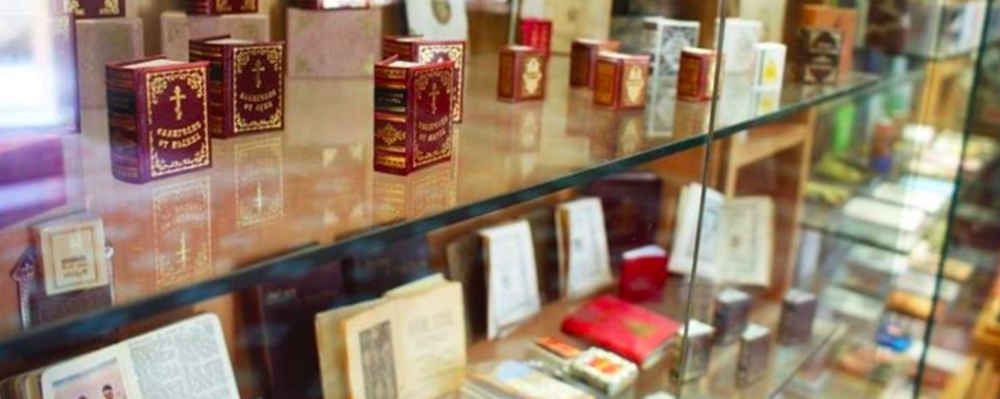Baku Museum of Miniature Books