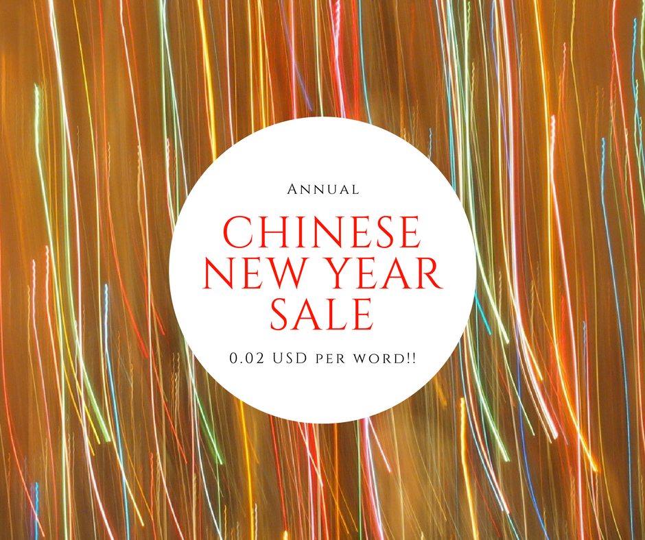 Chinese New Year Sale.png