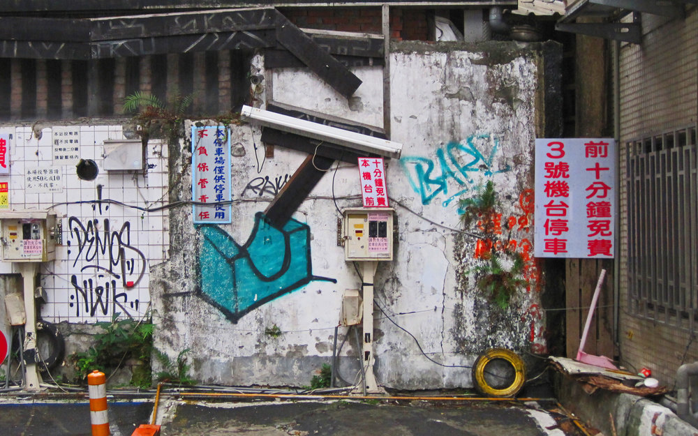 Copy of grafiti 2_edited-1.jpg