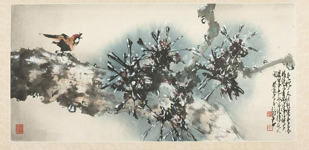 Pine in Snow ( 現代 趙少昂繪 永垂春色 紙本設色) Date: 1983 Materials: Ink and colors on paper
