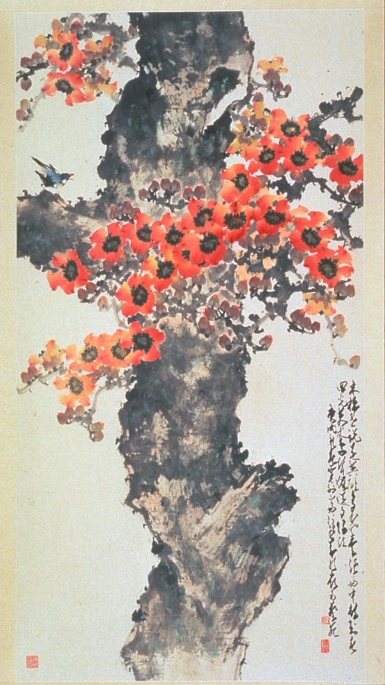 Red Kapok Blossoms  Date: 1970 Materials: Ink and colors on paper