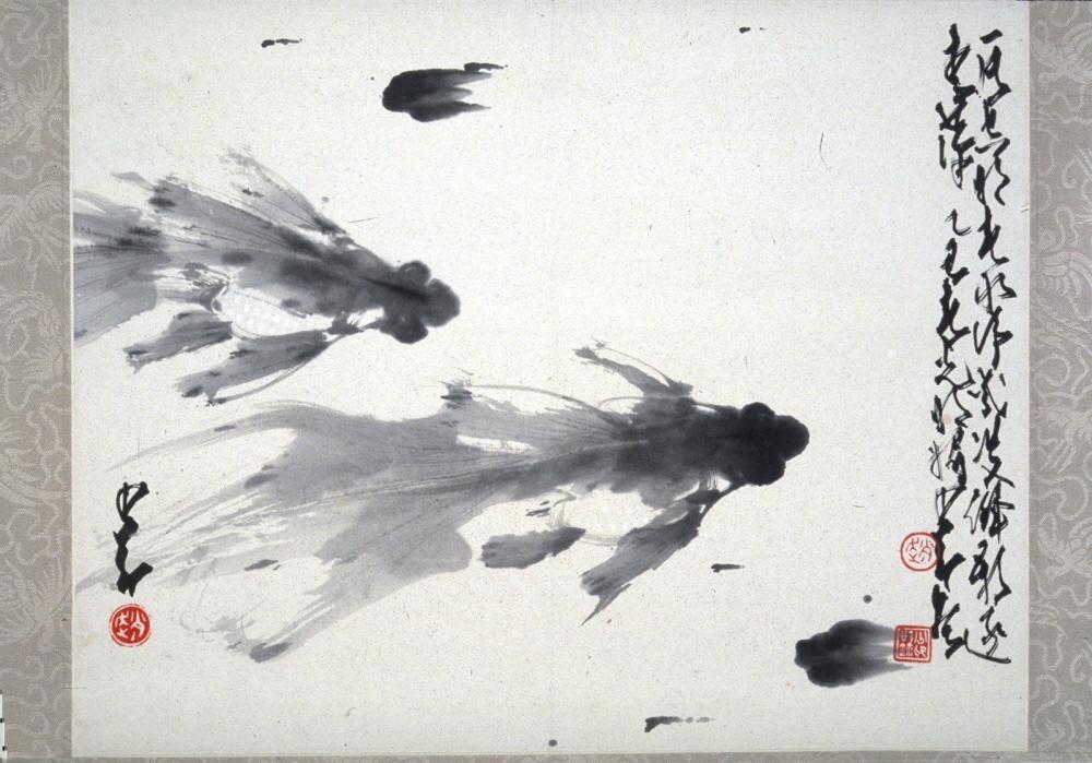 Fish ( 現代 1985年 趙少昂繪 橫塘野趣 紙本水墨) Date: 1985 Materials: Ink on paper