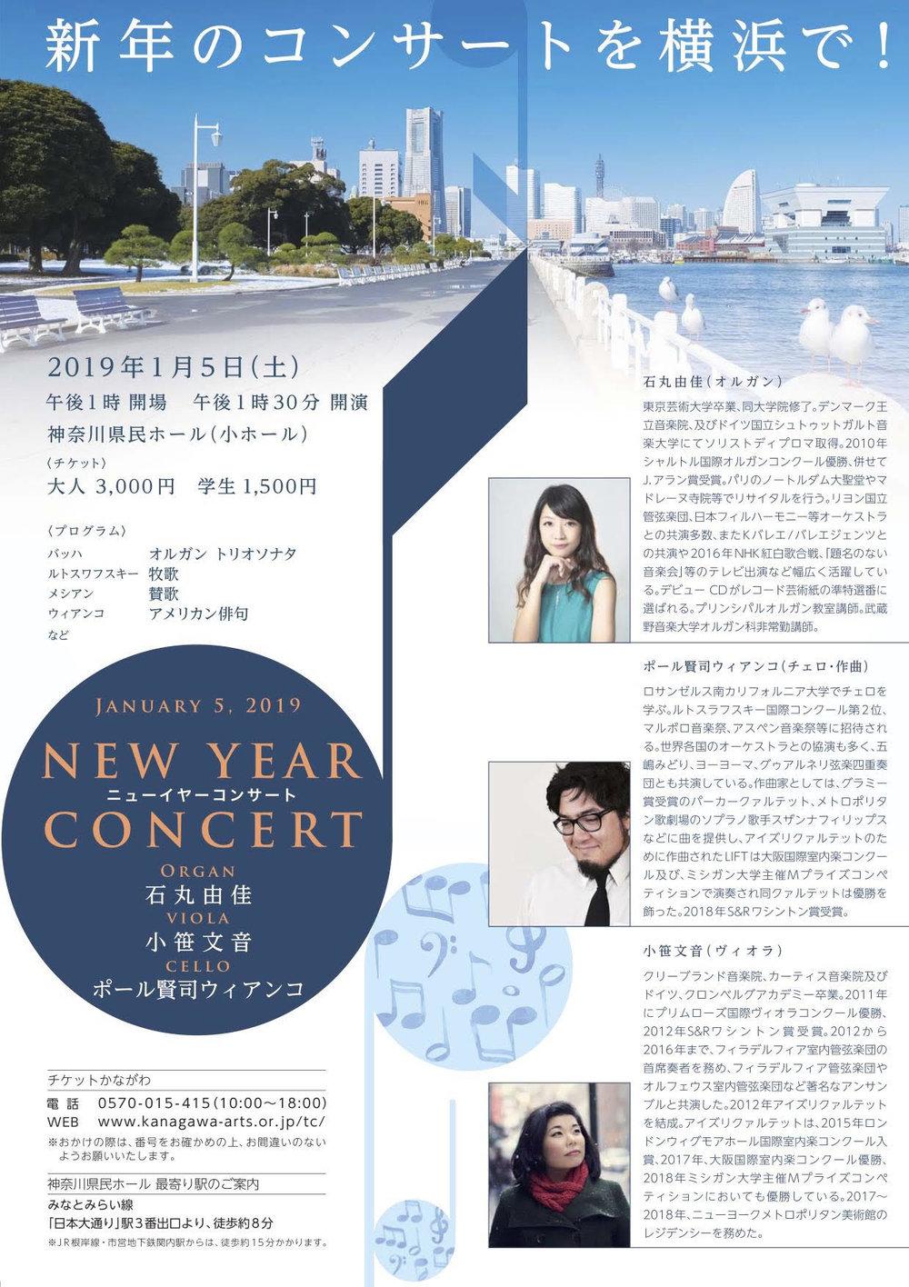 New Year Concert Japan Poster.jpg