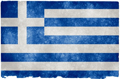 greece_grunge_flag_sjpg1038.jpg