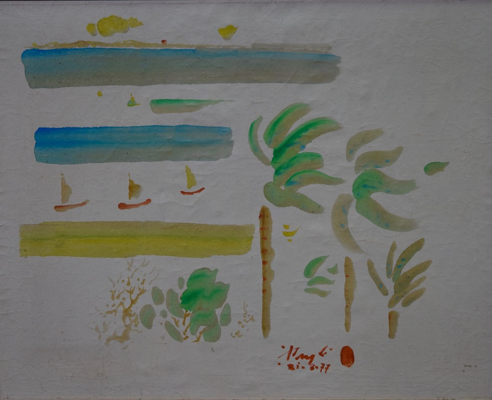 Artist: Rusli, Indonesia    Title: Pantai Medium: oil on canvas   Dimension: 60 cm x 75 cm Year: 1977