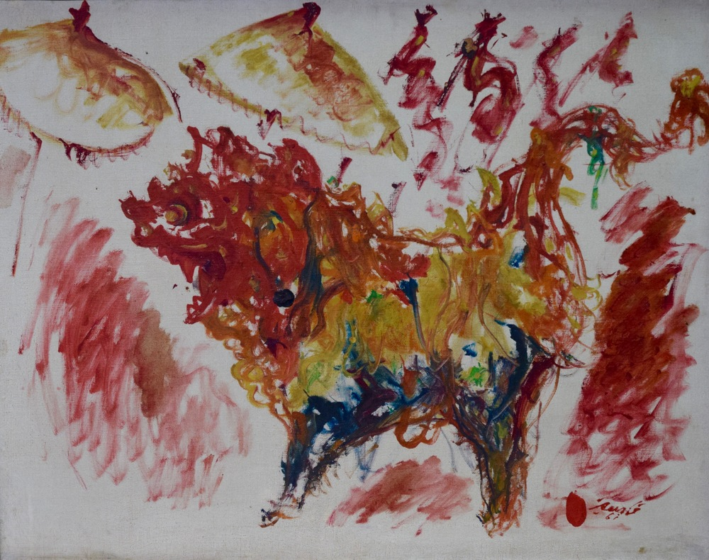 Artist: Rusli, Indonesia    Title: Barong Medium: oil on canvas   Dimension: 60 cm x 75 cm Year: 1967